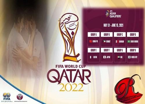 مقدماتی جام جهانی 2022 در چه کشوری انجام می شود؟