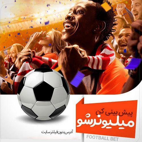 فرم پیش بینی بازی فوتبال لبنان و کره جنوبی